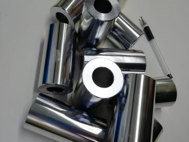 Unimod Pin Spacers Kettering